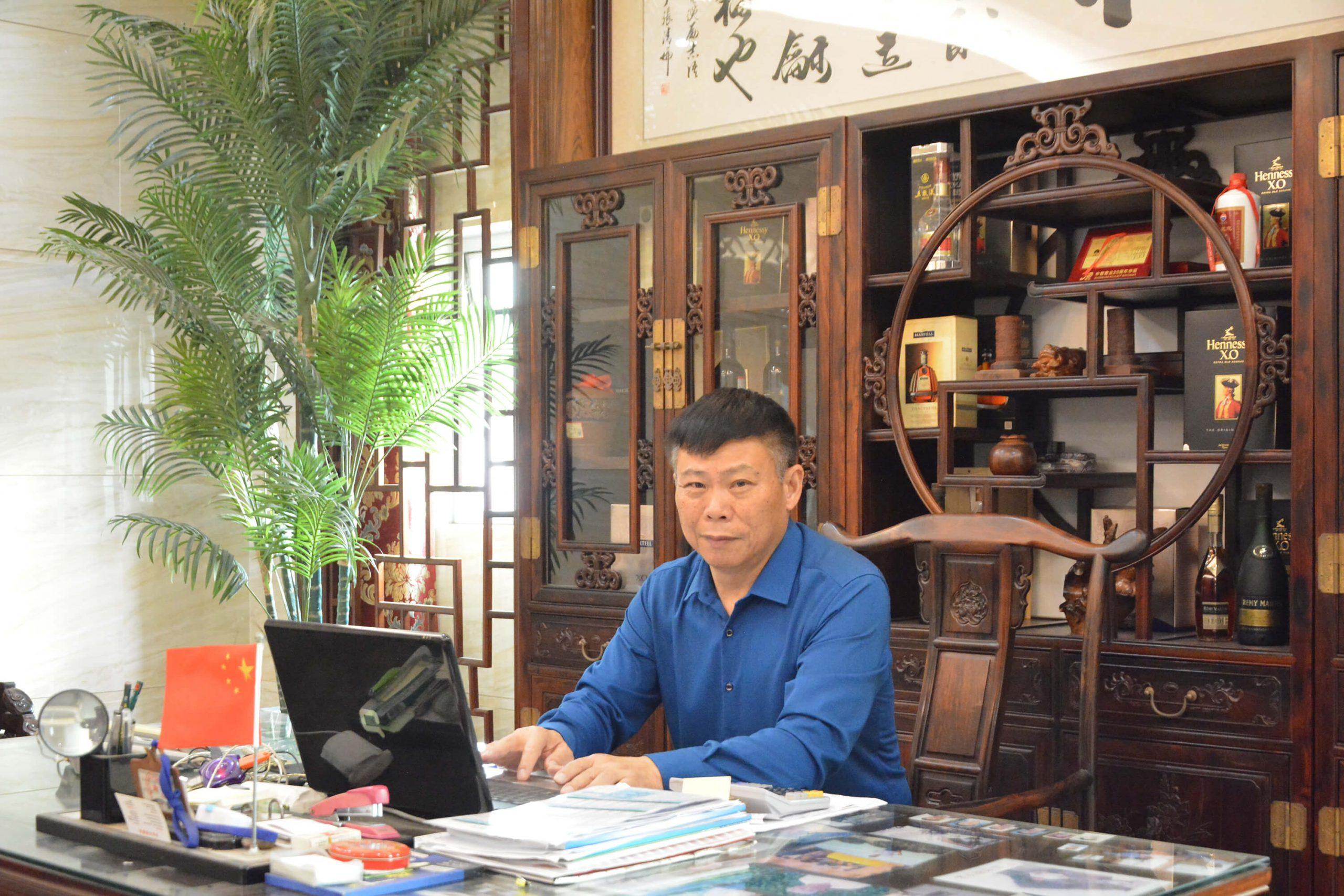 JianYe's Leader
