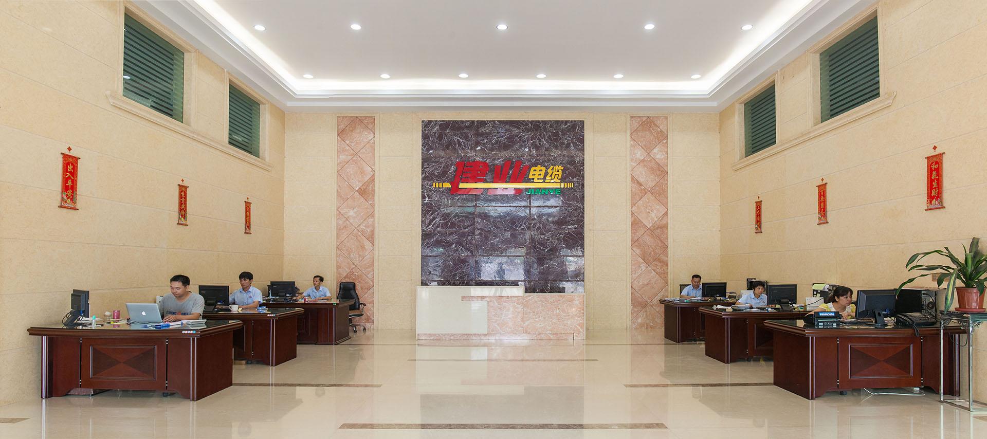Jianye Cable Office