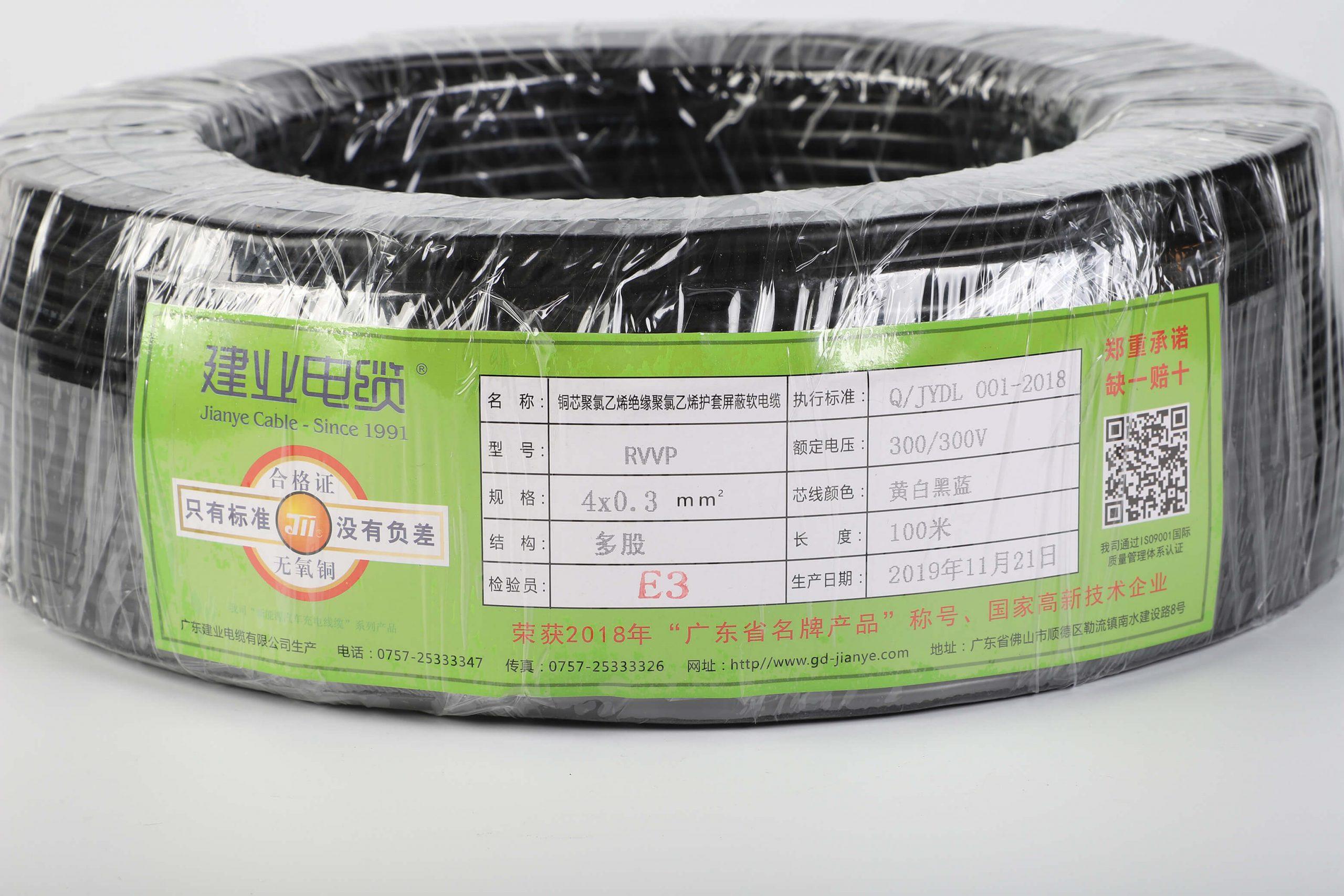 4 Cores PVC Insulated Shielded Bare Copper Control Cable Wire