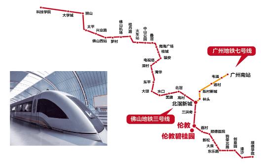 Foshan Urban Rail Transit Line 3 project 2