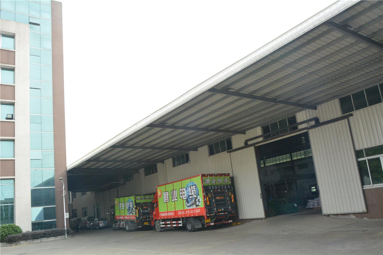 Shipping loading door